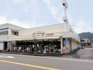 shop_01_a