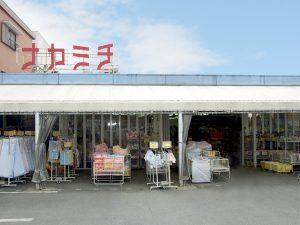 shop_03_a