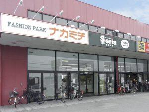 shop_07_a