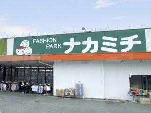 shop_08_a